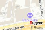 Схема проезда до компании Bestoffice в Москве