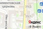 Схема проезда до компании Юный Строитель в Москве
