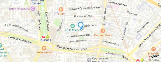 Большой Сергиевский переулок
