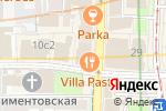 Схема проезда до компании Villa Pasta в Москве
