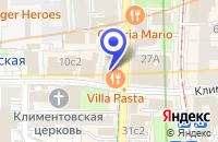 Схема проезда до компании ЛИЗИНГОВАЯ КОМПАНИЯ БАРЛЕРИЯ в Москве