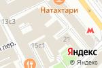 Схема проезда до компании Конституционный Суд РФ в Москве