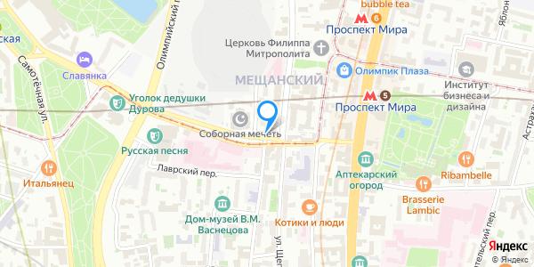 Головной офис банка Таврический