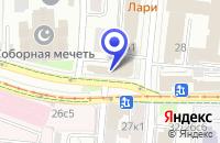 Схема проезда до компании КБ ПРЕОБРАЖЕНСКИЙ в Москве
