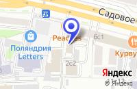 Схема проезда до компании КОПИ ЦЕНТР в Москве