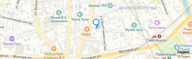 переулок Монетчиковский 1-й