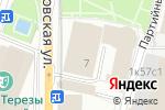 Схема проезда до компании Ритм Чистоты в Москве