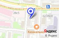 Схема проезда до компании ТФ СТРОЙ КЕРАМИКА СЕРВИС в Москве