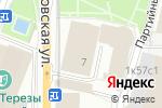 Схема проезда до компании Павловский в Москве