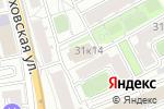 Схема проезда до компании Ирен в Москве