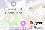 Схема проезда до компании Европейский визовый центр в Москве