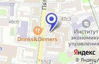 Схема проезда до компании КОНСАЛТИНГОВАЯ КОМПАНИЯ АУРИК ВИЖН в Москве