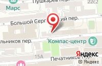 Схема проезда до компании Арманд-Проект в Москве