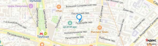 Пушкарёв переулок