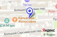 Схема проезда до компании РИГЕРА в Москве