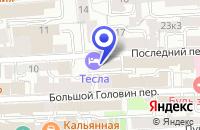 Схема проезда до компании КОНСАЛТИНГОВАЯ КОМПАНИЯ ВОСТОК-ЗАПАД в Москве
