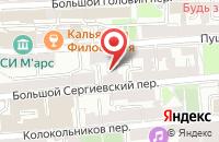 Схема проезда до компании Мастер в Москве