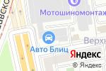 Схема проезда до компании Центр Кадровых Технологий в Москве