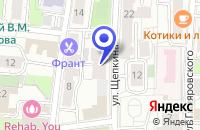 Схема проезда до компании ПТФ ТРИАЛ-МЕБЕЛЬ в Москве