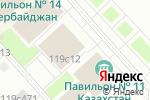 Схема проезда до компании Школа активного долголетия в Москве