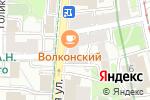 Схема проезда до компании WEBEARS в Москве