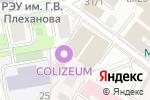 Схема проезда до компании Маидат в Москве