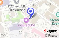 Схема проезда до компании ЛИЗИНГОВАЯ КОМПАНИЯ НОБЛЕС в Москве