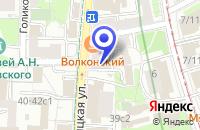 Схема проезда до компании АГЕНТСТВО ВОЗДУШНЫХ СООБЩЕНИЙ ИСТ ЛАЙН в Москве