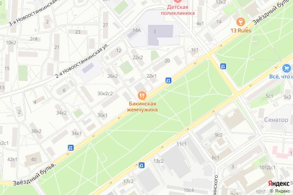Ремонт телевизоров Звездный бульвар на яндекс карте