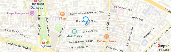 Большой Головин переулок