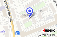 Схема проезда до компании ПО ЛЕГКОЙ АТЛЕТИКЕ ДЮСШОР в Москве