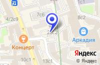 Схема проезда до компании АРХИТЕКТУРНОЕ БЮРО EXCLUSIV в Москве