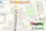 Схема проезда до компании Трио-Интерьер в Москве