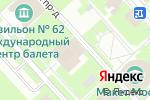 Схема проезда до компании Безопасный Дом в Москве
