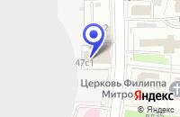Схема проезда до компании ЗООМАГАЗИН ЛЮБИМЧИК в Москве