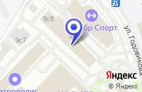 Схема проезда до компании ПАРФЮМЕРНЫЙ МАГАЗИН TEMPTATION в Москве