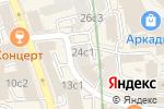 Схема проезда до компании MARICEVIC FINE ART & ANTIQUES в Москве