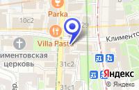 Схема проезда до компании АКБ ЦЕНТРОКРЕДИТ-БАНК в Москве