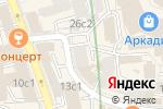 Схема проезда до компании Спутник в Москве