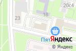 Схема проезда до компании Дом на Павловском в Москве