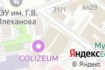 Схема проезда до компании IMC development в Москве