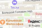 Схема проезда до компании Сёма в Москве