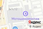 Схема проезда до компании Yellow Moto в Москве