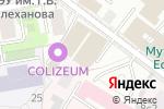 Схема проезда до компании КБ Новый век в Москве