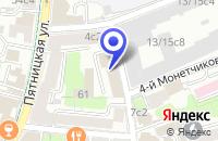 Схема проезда до компании АКБ ИРОНБАНК в Москве
