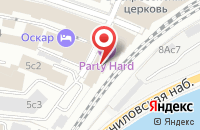 Схема проезда до компании Лита-Р в Москве