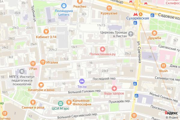 Ремонт телевизоров Большой Сухаревский переулок на яндекс карте
