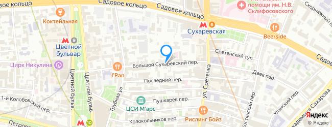 Большой Сухаревский переулок