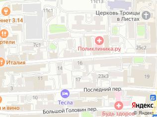 Аренда офиса 2535 м2 в бизнес-центре, метро Сухаревская