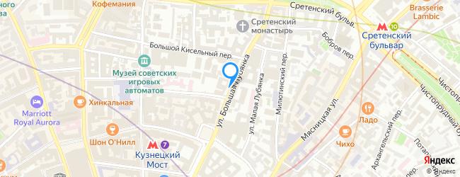 улица Большая Лубянка